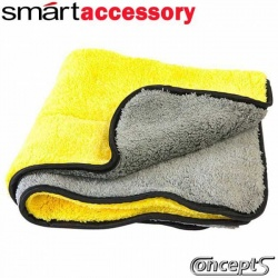 SwartWax MaxTowel Yellow-Grey -de meest zachte microfiber droogdoek in zijn soort- 425x380 mm
