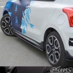 UnderLine sideskirts hoogglans zwart Suzuki Swift Sport AZ 1.4 Boosterjet 06.2018-