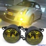 Mistlampen set met geel glas voor diverse Suzuki modellen. Exclusief kabelset en H11 stekker