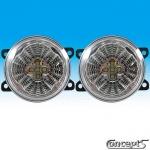 LED Dagrijdlampen met 5 SMDs ter vervanging van originele mistlampen van diverse Suzuki modellen