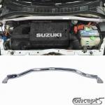 Stabilisatorstang alu voor-boven Suzuki Swift MZ 1.3-1.5-1.6 Sport 05.2005-09.2010