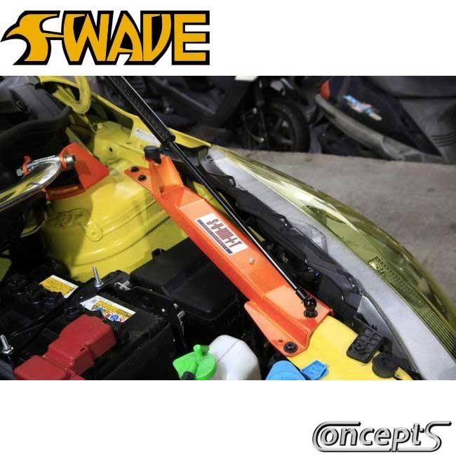 https://www.concept-s.nl/mwa/image/zoom/CS09011-SWave-Front-Upper-Support-Panel-set-Swift-NZ-1.2-1.3DDiS-1.6-Sport-2010-2011-2012-2013-2014-2015-2016-2017-SZT09F01LR-A.jpg