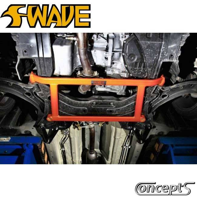 https://www.concept-s.nl/mwa/image/zoom/CS09012-SWave-Front-lower-cross-brace-for-subframe-Swift-NZ-1.2-1.3DDiS-1.6-Sport-2010-2011-2012-2013-2014-2015-2016-2017-SZFM0901S-A.jpg