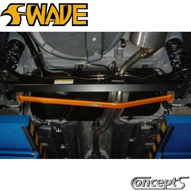 https://www.concept-s.nl/mwa/image/zoom/CS09014-SWave-Rear-lower-Tie-bar-Swift-NZ-1.2-1.3DDiS-1.6-Sport-2010-2011-2012-2013-2014-2015-2016-2017-SZST09F10LS.jpg
