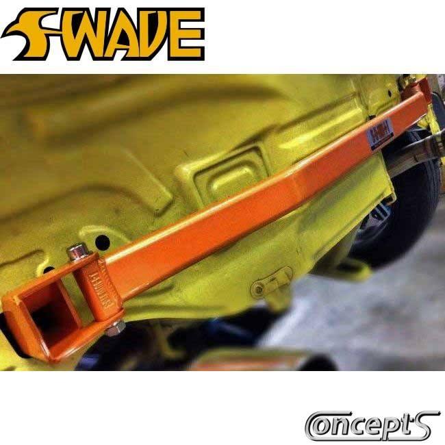 https://www.concept-s.nl/mwa/image/zoom/CS09016-SWave-Rear-bumper-chassis-brace-Swift-NZ-1.2-1.3DDiS-1.6-Sport-2010-2011-2012-2013-2014-2015-2016-2017-SZST09R12BB-A.jpg