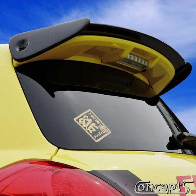 https://www.concept-s.nl/mwa/image/zoom/CS12143-Achterspoiler-add-on-G-Style-Suzuki-Swift-NZ-1.2-Sport-NZ-1.6-Sport-2010-2011-2012-2013-2014-2015-2016-2017-2018.jpg