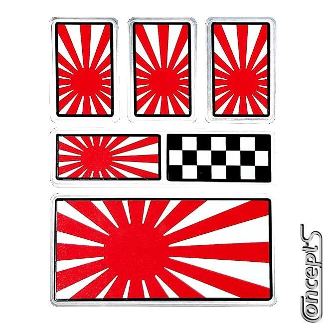 https://www.concept-s.nl/mwa/image/zoom/CS40704-Stickerset-Rising-Sun-flags-set-a-5-stuks.jpg
