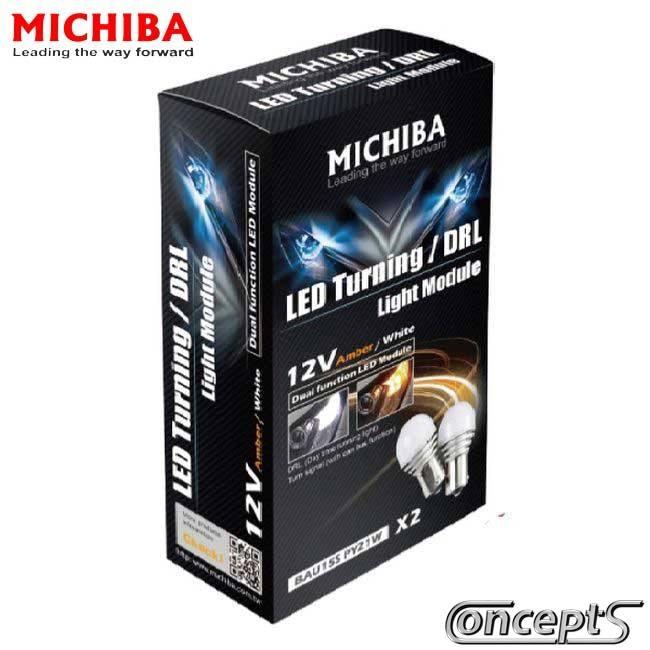 https://www.concept-s.nl/mwa/image/zoom/VTD15U-2in1-BAU15S-PY21W-LED-SMD-Turning-DRL-Michiba.jpg
